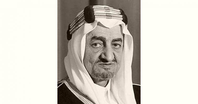 Faisal of Saudia Arabia Age and Birthday