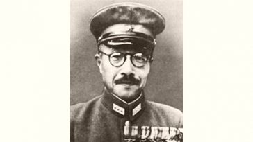 Hideki Tojo Age and Birthday