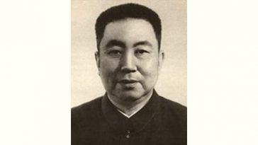 Hua Guofeng Age and Birthday
